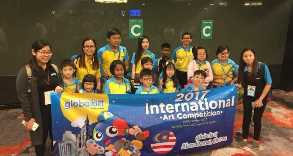 2017 International Art Competition
