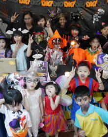 2019 Halloween Party