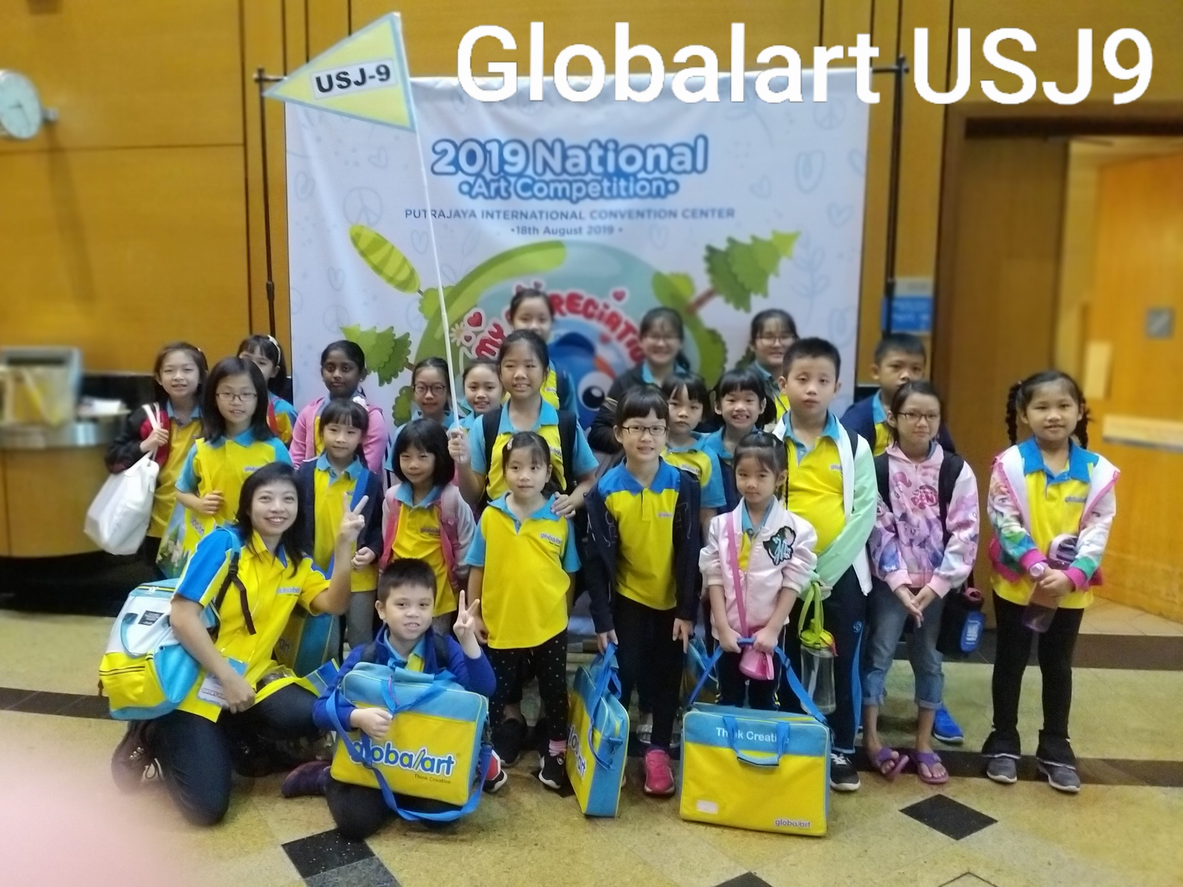 All The Participants Of The 2019 Globalart National Art Competition