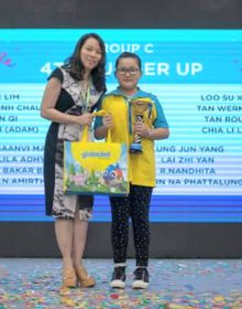 2017 International Art Competition (Group C) – 4th Runner-Up