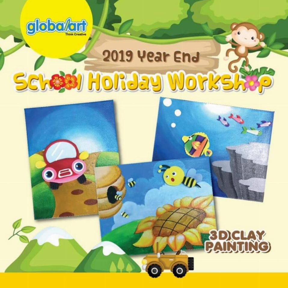 2019 Year End School Holiday Workshop – 3D Clay Painting