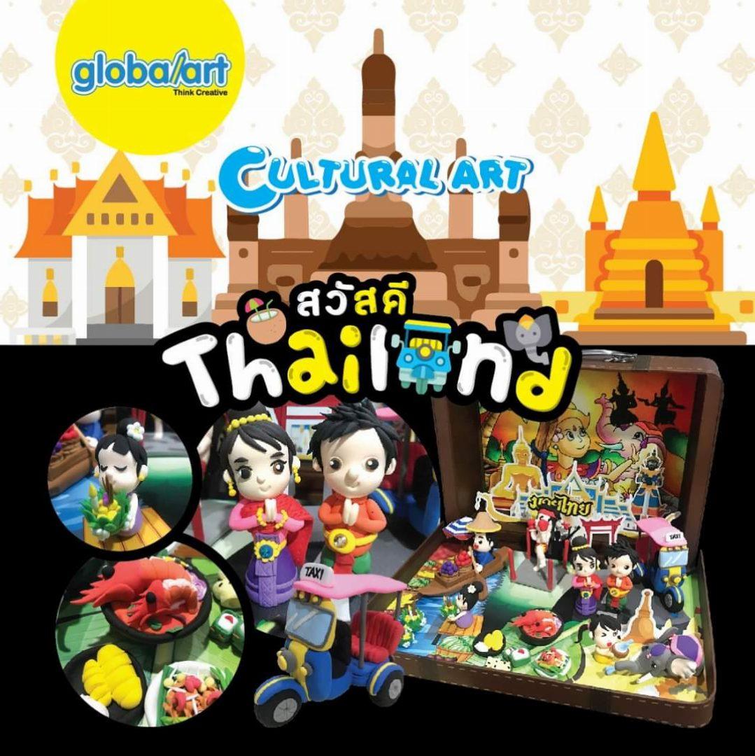 2020 Cultural Art ~ Thailand 🇹🇭