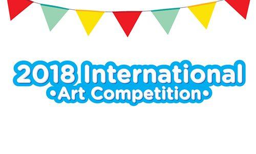 2018 International Art Competition