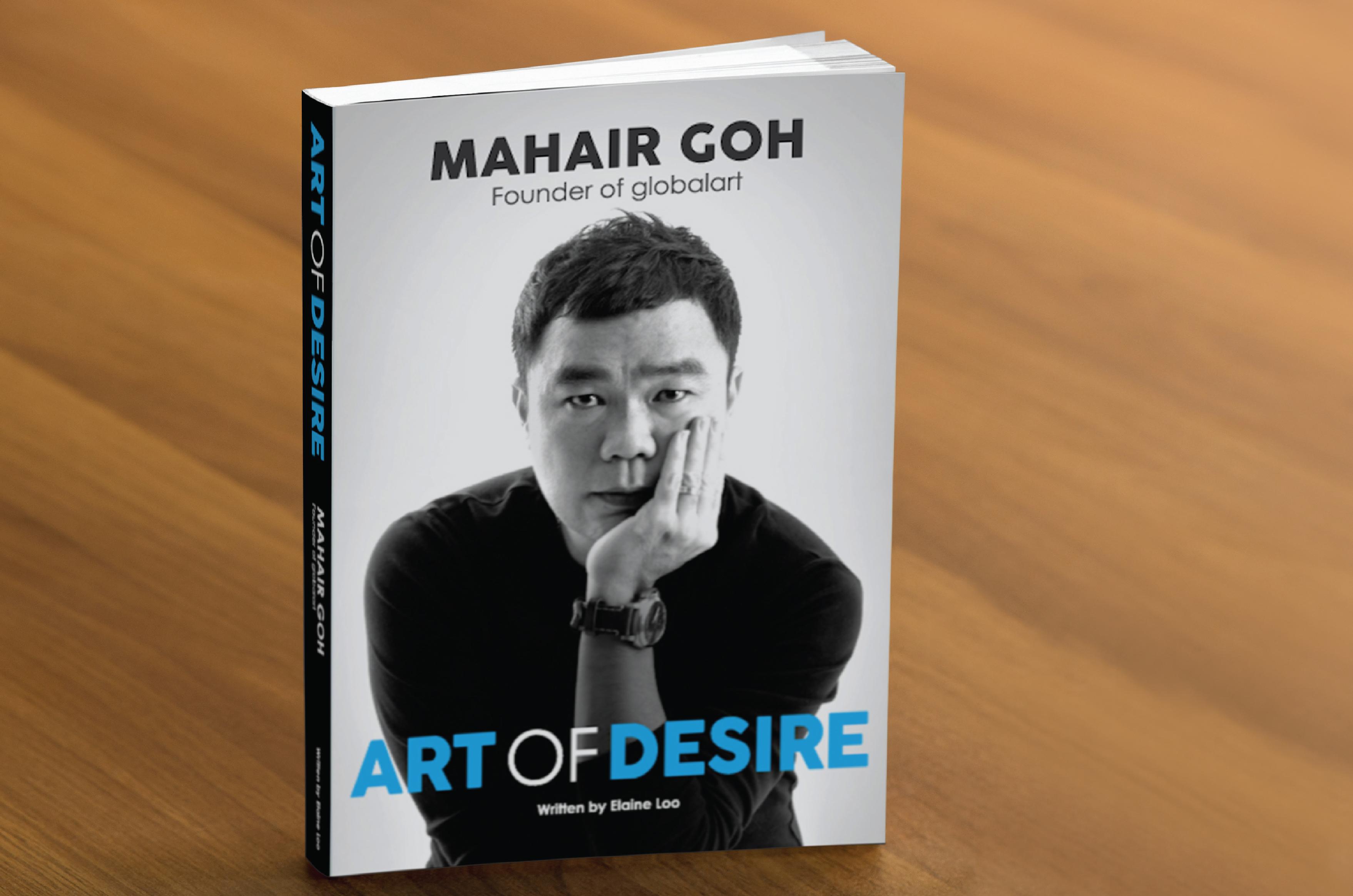 mahair book
