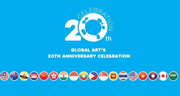 Web Banner – 20th Anniversary-01
