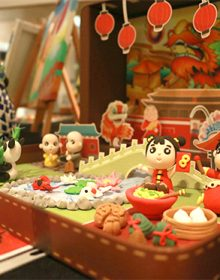Cultural Art -China