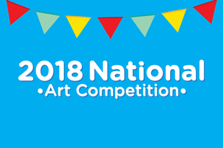 2018 National Art Competition